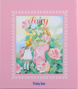 fairy300