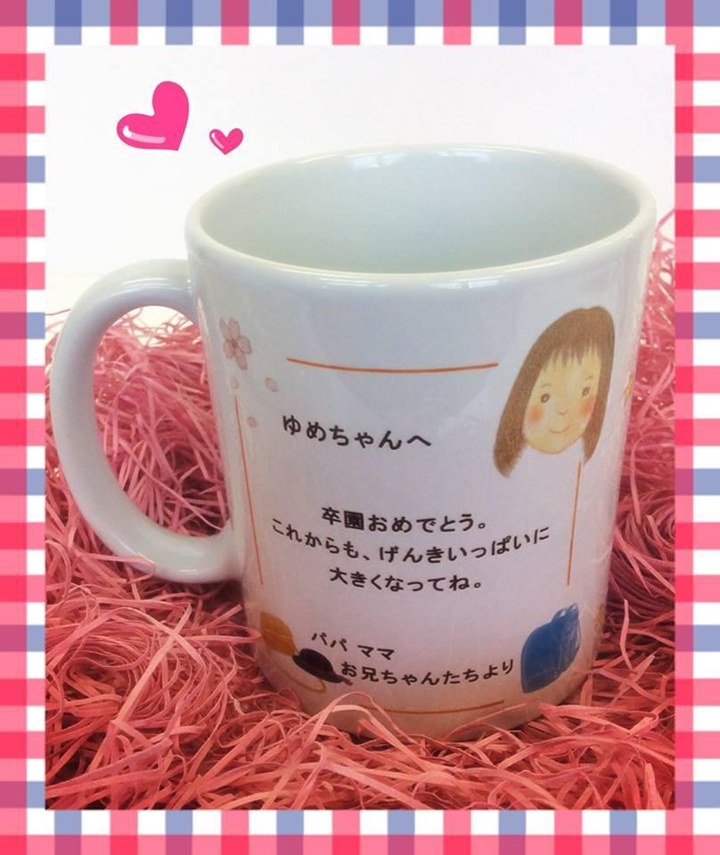 ゆめちゃん マグカップ